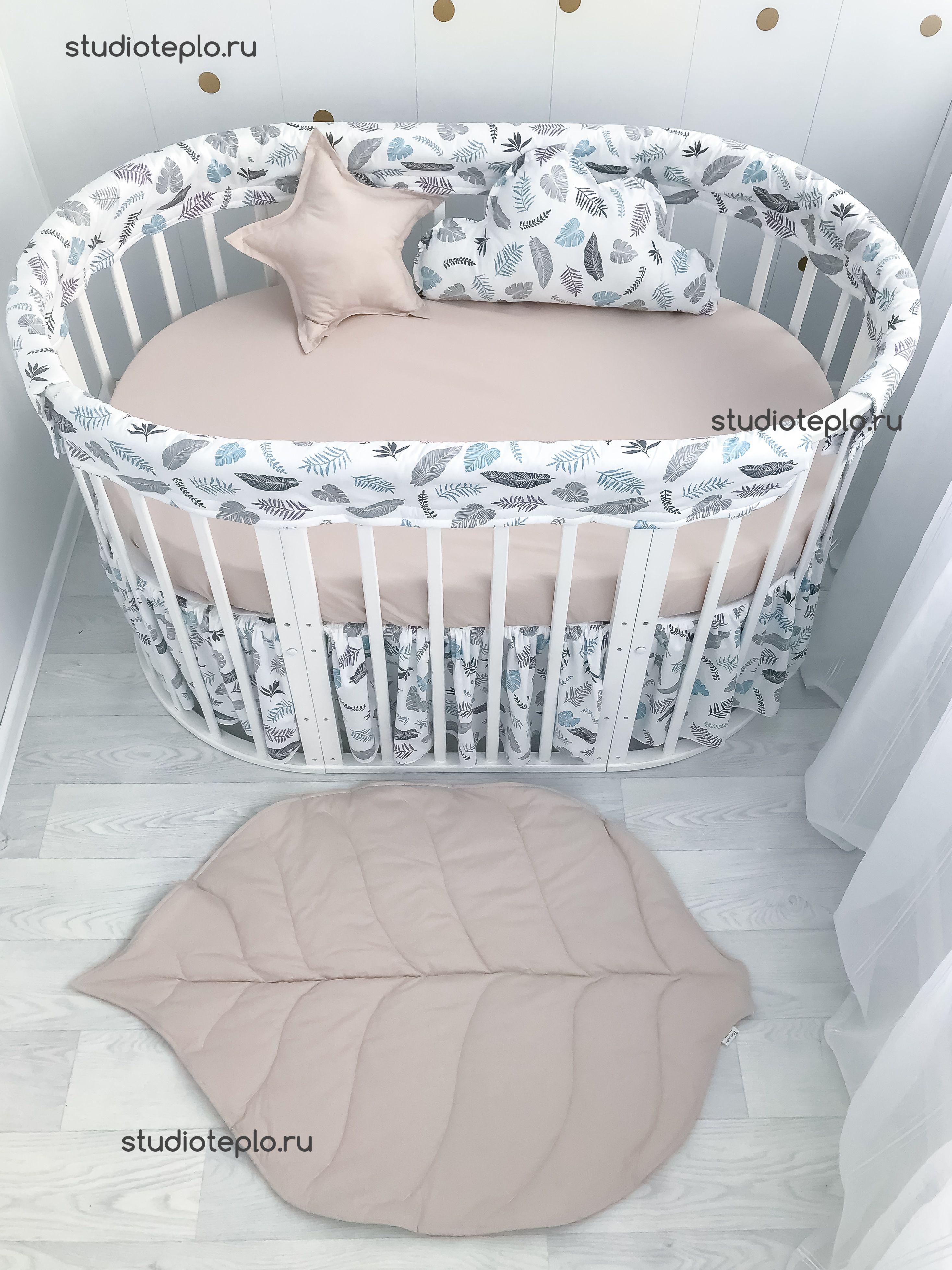 Балдахин для кроватки Wellkid 150*400